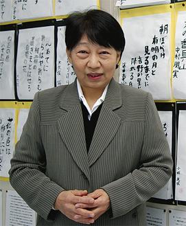 最近では書道作品の指導に力を入れているという山田教諭