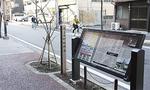 日枝神社に続く通り