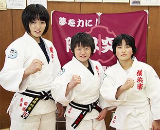 市大会、県大会で活躍し、力強いガッツポーズを見せる(左から)齋藤明澄さん、清田真由さん、森本悠加さん