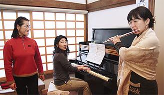 本番に備えて練習する太田さん(左)ら出演者
