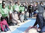 拠点である日枝小では訓練が行われている(2月)