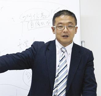 講師を務める藤田さん
