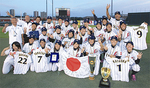 2列目右端が吉井さん(写真提供:日本女子野球協会)