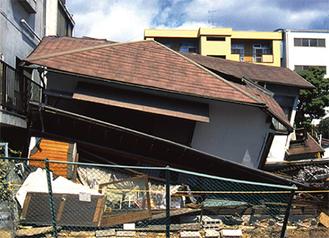 ▶直下型地震の被害の一例