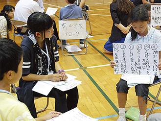 代表が学校の取り組みを報告