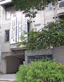 中区にあった横浜総合高