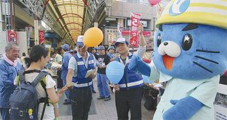 横浜建設業協会のマスコット「ケンジロー」も参加した