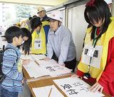 外国人用窓口には母国語と日本語を話す児童が待機した
