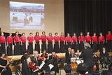 記念イベントの最後を飾った合奏・合唱団