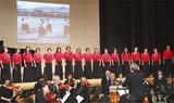 70周年記念式典(12月1日)
