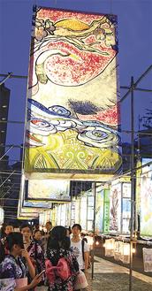 絵どうろうコンテストで区長賞に選ばれた横浜総合高校の作品