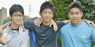 大会に挑む3人(左から)吉岡君、服部君、松本君