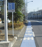自転車専用通行帯(旭区)