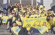 横浜マラソンで応援企画
