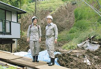 昨年、死者が出た緑区の崖崩れ現場を調査