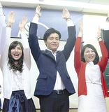 集まった支持者と喜ぶ遊佐氏(中央)(4月12日、午後11時50分)