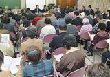 昨年の井土ヶ谷地区の懇談会