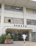 跡地を民間が整備する方針が示された区庁舎