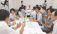施設連携で事業企画
