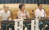 「ご近所フォーラム」で語る広田さん(中央、2013年7月)
