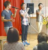 ステージに立つ「ウィル」の3人