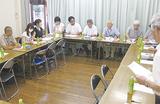 約20人が参加した南永田・山王台地区の会議