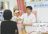 物産展に参加した弘明寺商店街の「盛光堂総本舗」