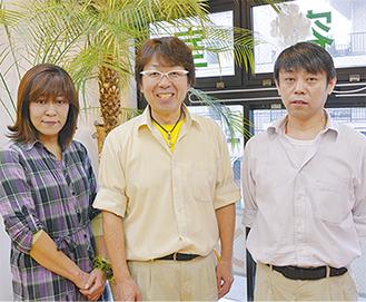 渡邉オーナー(中央)と熟練スタイリスト