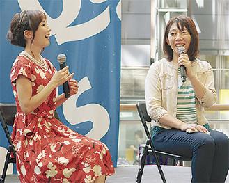 トークショーで語る山川さん(左)と横田さん