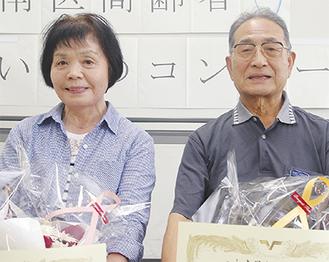 最優秀者に選ばれた芹澤さん(左)と沼田さん