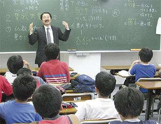 社会を身振り手振りで教える利根川先生