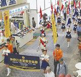 商店街を行進する県警音楽隊