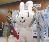 マイナちゃんと一緒に制度をPRする林市長(左)と福田氏