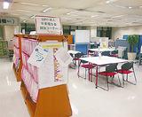桜木町の市民活動支援センター