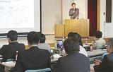 フォーラム南太田で開かれた研究会など共催の勉強会