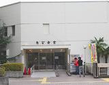 12月28日で閉館する南公会堂