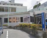 宿町にある休日急患診療所