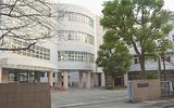 六ツ川にある横浜国際高校