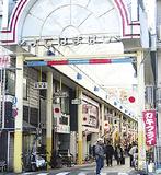 新区庁舎そばの横浜橋通商店街