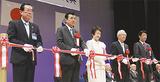 記念式典でテープカットを行う(左から)中島区長、梶村充市会議長、林市長、大津会長、新堀史明県議会議員