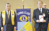 足立幹事(左)と高木副局長