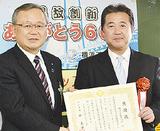飯島組合長(右)と土井局長