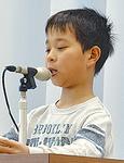 キーワードを発表する5年生