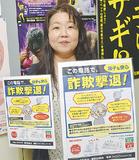 ポスターを持つ廣山さん