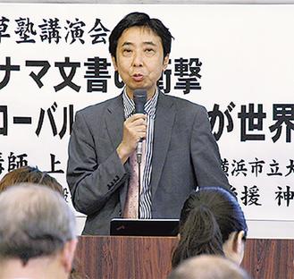 講演する上村教授