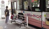 バス停横に置かれたベンチ