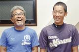 後藤監督(左)と西平君