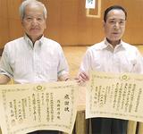 太田地区連合防犯指導員会の高橋さん(左)と廣瀬洋さん