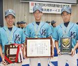(左から)川田裕哉君、主将の西平君、庄司遥登君