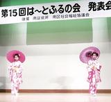 華やかな衣装で踊る出演者(同会提供)